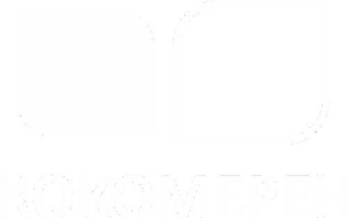 Кокомерен